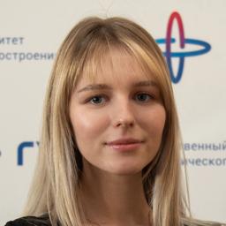 Дремова Анастасия Витальевна