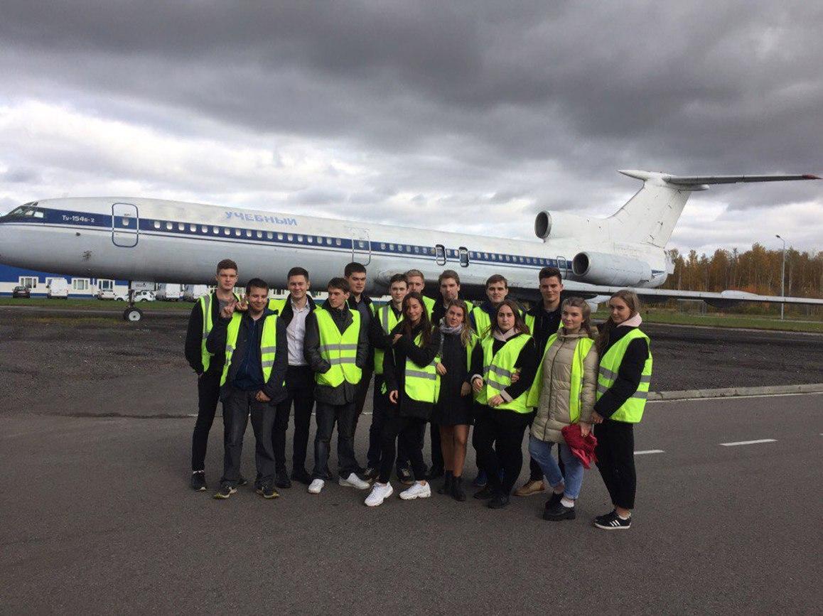 Экскурсия в аэропорту Пулково