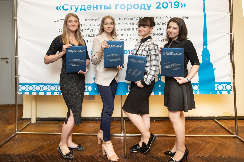 Студенты Городу 2019