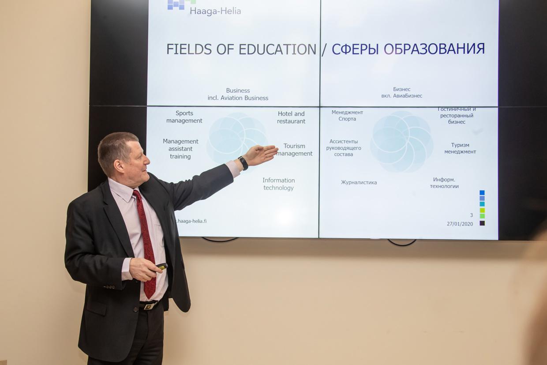 Кафедра системного анализа и логистики Президент финского Университета прикладных наук Хаага-Хелиа провел лекцию в ГУАП