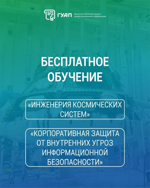 Стартует программа переобучения для граждан, пострадавших от Covid-19